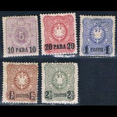 First five postage stamps issued in 1884 for German post in Turkey