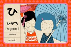 From Madame Mo #learn #Japanese #flashcards