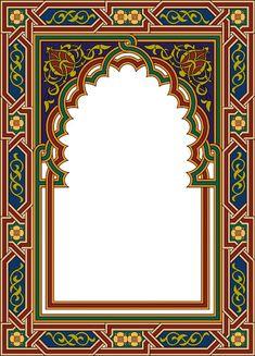 Орнаменты в арабском стиле. Обсуждение на LiveInternet - Российский Сервис Онлайн-Дневников