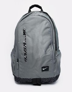 7f4014425113 Image 1 of Nike All Access Fullfare Backpack BA4855-037 Cool Backpacks