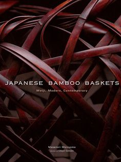 Japanese bamboo baskets 竹細工