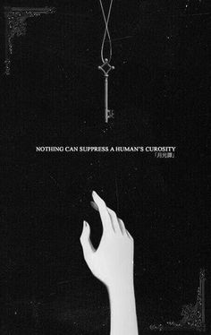 Nothing can suppress a human's curiosity, text, Eren Jaeger, hand, key; Attack on Titan Eren E Levi, Attack On Titan Eren, Attack On Titan Aesthetic, Hotarubi No Mori, Ereri, Itachi, Aesthetic Anime, Wallpaper Quotes, Aesthetic Wallpapers