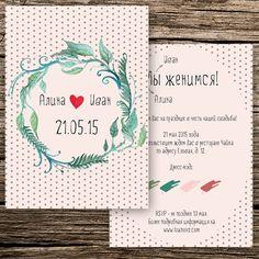 Boho wedding invitations. Пригласительные в стиле бохо для Вашей свадьбы!