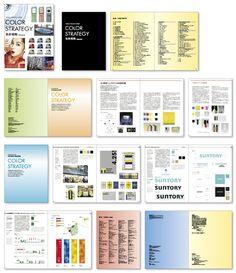 「色彩戦略」のブックデザイン・エディトリアルデザイ