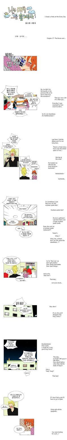 [Webtoon] I Sneak A Peak At Him Every Day 17 @ HanCinema :: The Korean Movie and Drama Database