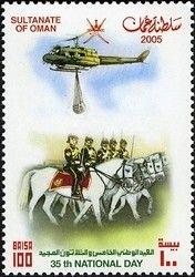 Sello: 35th National Day (Oman) Mi:OM 616,WAD:OM008.05