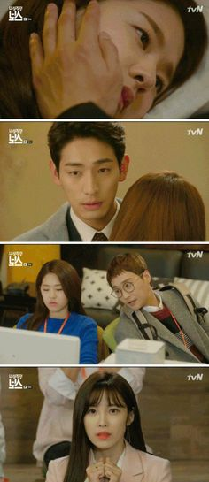 [Spoiler] Added episode 9 captures for the #kdrama 'Introvert Boss'