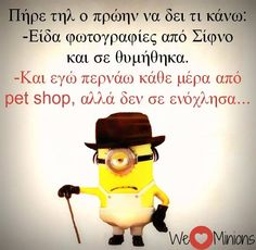 Funny Greek Quotes, Greek Memes, Funny Picture Quotes, Funny Pictures, Funny Quotes, Funny Statuses, Clever Quotes, Funny Moments, Funny Posts
