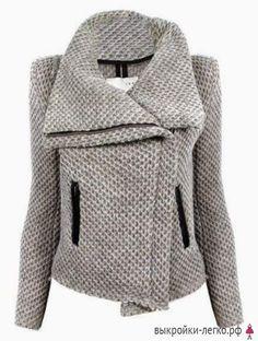 The Vogue Fashion: ShopBop Kristen Honeycomb Moto Jacket. Little casual but super cute Vogue Fashion, Look Fashion, Trendy Fashion, Fall Fashion, Fashion Menswear, Fashion Sale, Cheap Fashion, Fashion Beauty, Diy Vetement