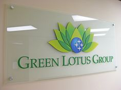 Etched Glass Signage with Custom Painted / Printed Digital Graphics and Aluminum Accents for the Green Lotus Energy Group, Houston-TX Entrance Signage, Office Signage, Outdoor Signage, Exterior Signage, Shop Signage, Glass Signage, Signage Design, Window Glass Design, Stucco Colors
