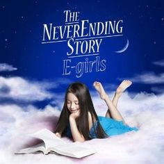 ≪初回仕様≫ E-girls/THE NEVER ENDING STORY 【CD+DVD】