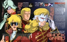 Mobile Suit Gundam - Universal Century, Magazine (Source), Char Aznable, Official Art, Full Frontal (Gundam Unicorn)