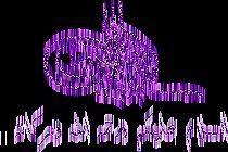 صور البسملة بسم الله الرحمن الرحيم متحركة 2019 رمزيات صور مكتوب عليها السلام عليكم مزخرفة لتزيين المواضيع 2020 Elmstba Com 1457431 Decor Broasted Chicken Light