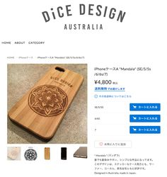 DiCE DESIGN iPhone case(bamboo)