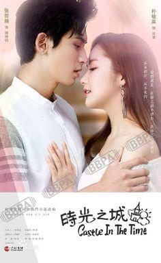 Fusudrama - Watch New Chinese Drama Korean Drama List, Korean Drama Movies, Ver Drama, Drama Film, Kdramas To Watch, Ok Jaanu, Chines Drama, Film Pictures, Foreign Movies