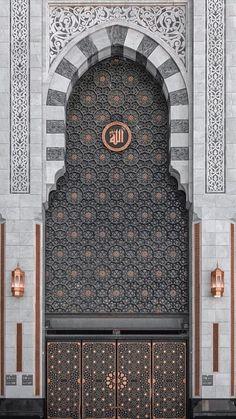 Islamic Wallpaper Iphone, Mecca Wallpaper, Quran Wallpaper, Islamic Quotes Wallpaper, Islamic Images, Islamic Pictures, Islamic Art, Islamic Library, Art Et Architecture