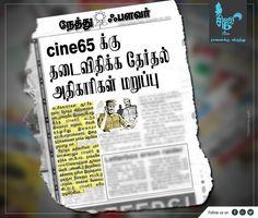 Hit like and follow us on FB: http://bit.ly/2mebgYM & Twitter: http://bit.ly/2mOlyCG   #cine65 #cinema #newspaper #news #funny #memes #breakingnews