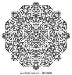 Vector Ornament For Design And Coloring Books