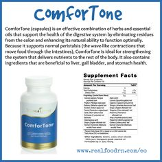 ComforTone is an effective combination of herbs and essential oils that support the health of the digestive system by eliminating residues from the colon and enhancing its natural ability to function optimally. Because it supports normal peristalsis (the wave-like contractions that move food through the intestines), ComforTone is ideal for strengthening the system that delivers nutrients to the rest of the body. It also beneficial to liver, gall bladder & stomach health. #comfortone