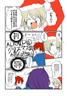 Ensemble Stars, Manga, Comics, Manga Anime, Manga Comics, Cartoons, Comic, Comics And Cartoons, Comic Books