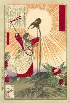 National Foundation Day of Japan by fujihayabusa on DeviantArt Nagasaki, Nara, Japanese Legends, Hokusai, Japanese Mythology, Traditional Japanese Art, Amaterasu, Asian History, Japanese History