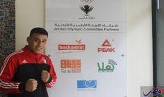 ملاكم الأردن حسين عشيش يرفع علم بلاده…: أعلنت اللجنة الأولمبية الأردنية الخميس 4 آب/ اغسطس الجاري أن الملاكم حسين عشيش سيحمل علم الأردن في…