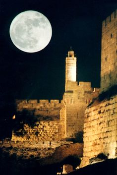 Super moon over the Citadel of David, the Jaffa Gate area if the Old City, Jerusalem