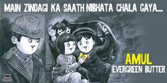 Amul's bow to the evergreen Dev Anand