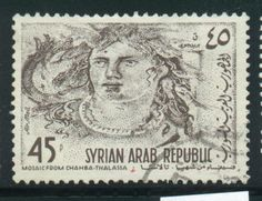 Syria Sc # C316 Used - bidStart (item 45412574 in Stamps, Middle East, Syria)