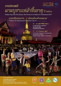 February Festivals Across Thailand - Asia Backpackers