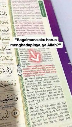 Pray Quotes, Quotes Rindu, Text Quotes, Mood Quotes, Life Quotes, Allah Quotes, Reminder Quotes, Self Reminder, Muslim Quotes