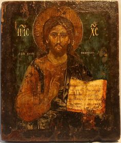 Icon of Yeshua Messiah/Jesus Christ Orthodox Catholic, Orthodox Prayers, Byzantine Art, Byzantine Icons, Religious Icons, Religious Art, Christ Pantocrator, Images Of Christ, Statues