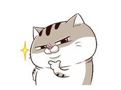 LINE Creators' Stickers - Ami - A cute little cat is so fat 4 Example with GIF Animation Animated Cartoon Characters, Cartoon Memes, Cute Characters, Cute Cartoon Images, Cute Cartoon Wallpapers, Cartoon Pics, Fat Cat Gif, Fat Cats, Chibi Cat