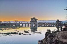 Shuanglong Bridge or Double Dragon Bridge (双龙桥) in Jianshui, Yunnan Province