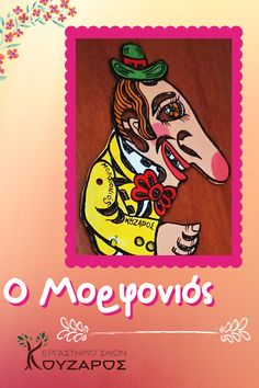 Φιγούρες του Θεάτρου Σκιών από το Εργαστήριο Σκιών Κούζαρος! #θέατροσκιών #θέατροσκιώνα'δημοτικού #φιγούρεςγιαθέατροσκιών #φιγούρεςκαραγκιόζη #καραγκιόζης #καραγκιόζηςφιγούρες #shadowpuppets #shadowpuppetsforkids #shadowpuppettheatre Comic Books, Comics, Cover, Fun, Cartoons, Cartoons, Comic, Comic Book, Comics And Cartoons