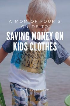 Tips and tricks to saving money on your kids clothing. Single Parenting, Parenting Hacks, Four Kids, Single Dads, Financial Tips, Baby Boy Fashion, Ways To Save Money, Newborns, Baby Care