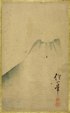 Mount Fuji. Ink and colours on silk. Gold border. Sakai Hoitsu (酒井抱一). Nineteenth century. Japan.