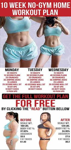 10 WEEK NO-GYM HOME WORKOUT PLANS #fitness #beauty #hair #workout #health #diy #skin #Pore #skincare #skintags #skintagremover #facemask #DIY #workout #womenproblems #haircare #teethcare #homerecipe