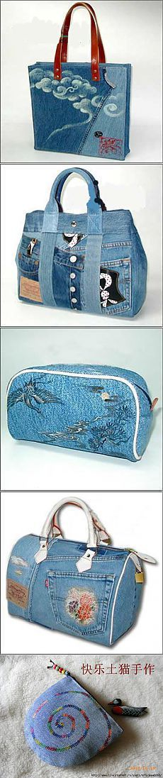 for more fashion and style visit www.repsacenterprises.com visit our store: http://stores.ebay.com/dtw9286/#CRAFT#DENIM#DIY