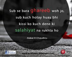 Poorest of all Babar r Chaudhry #quotes