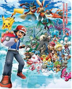 Pokemon X And Y Anime - Poster by ~Animemissy123 on deviantART