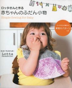 Simple Sewing for Babies by Lotta Jansdotter