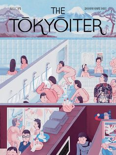 appropriation of the New Yorker Magazine
