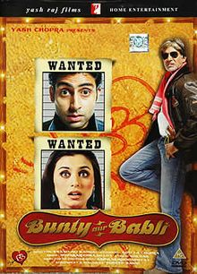 Bunty Aur Babli - romantic caper about a pair of lovable crooks & the police officer on their tail. Rakesh has big dreams & is forever coming up with new business plans, Vimmi dreams of becoming Miss India one day. Both run away from home & bump into each other at a train station and become friends, supporting & encouraging each other to achieve their dreams but end becoming con artists.
