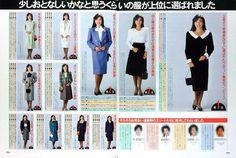 70年代のJJ、80年代のJJとCanCamで取りあげられたOLのファッションに関連した記事をいくつかピックアップしました。