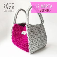 Bag Crochet, Crochet Motifs, Crochet Handbags, Crochet Purses, Crochet Yarn, Crochet Cushion Cover, Crochet Cushions, Yarn Bag, Knitted Bags
