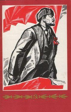 Soviet Post Card With Lenin