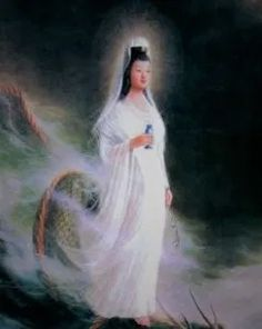 Gentleness of Goddess Quan Yin Empowerment - New Earth Energies