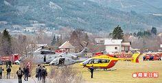 法國空軍及民間的救難直升機於失事地點附近小鎮塞恩,準備出動搜救。法新社