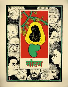 On June Howard Griffin Gallery Los Angeles will to present Journey Galactiko, the debut show from Broken Fingaz in the USA. Graphic Design Posters, Graphic Design Illustration, Graphic Art, Illustration Art, Japanese Graphic Design, Japanese Art, Expo, Psychedelic Art, Illustrations And Posters